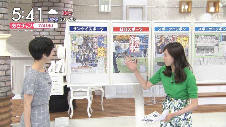 2018年07月04日笹川友里の画像06枚目