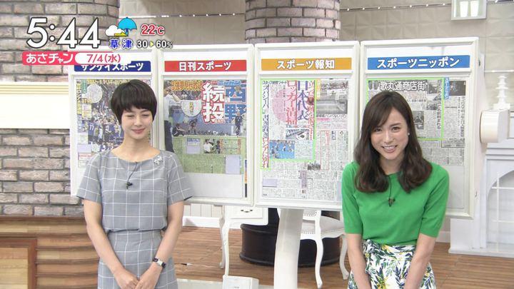 2018年07月04日笹川友里の画像08枚目