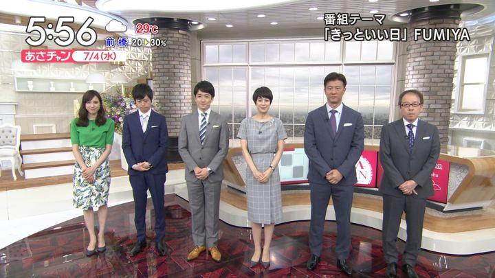 2018年07月04日笹川友里の画像10枚目