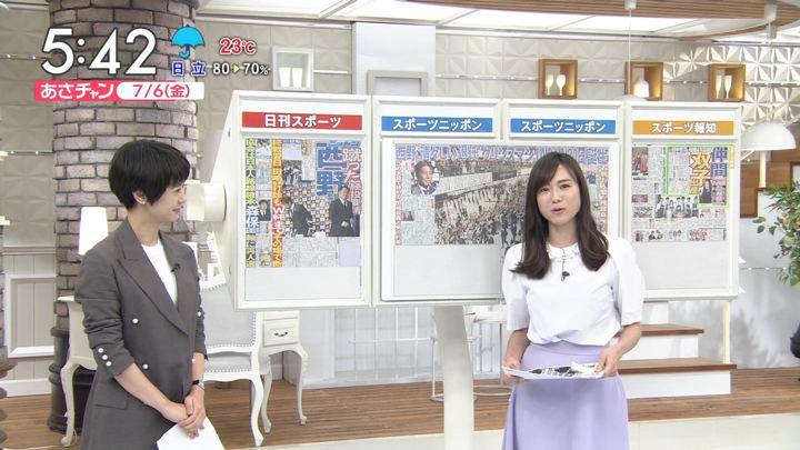 2018年07月06日笹川友里の画像04枚目