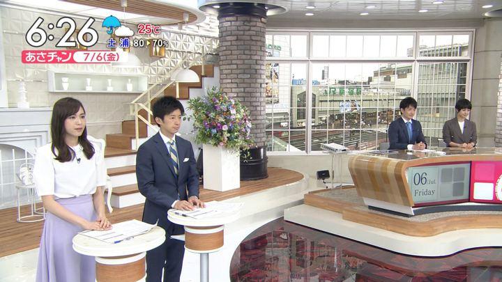 2018年07月06日笹川友里の画像09枚目