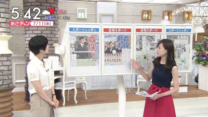 2018年07月11日笹川友里の画像03枚目