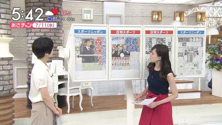 2018年07月11日笹川友里の画像04枚目