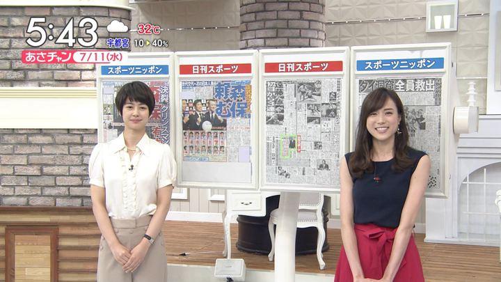2018年07月11日笹川友里の画像06枚目