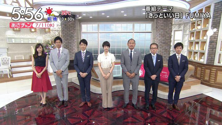 2018年07月11日笹川友里の画像08枚目