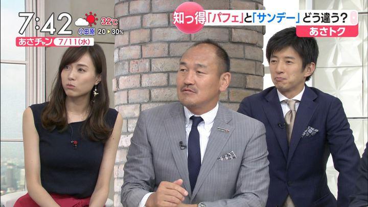 2018年07月11日笹川友里の画像10枚目