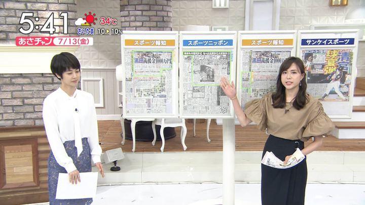 2018年07月13日笹川友里の画像06枚目