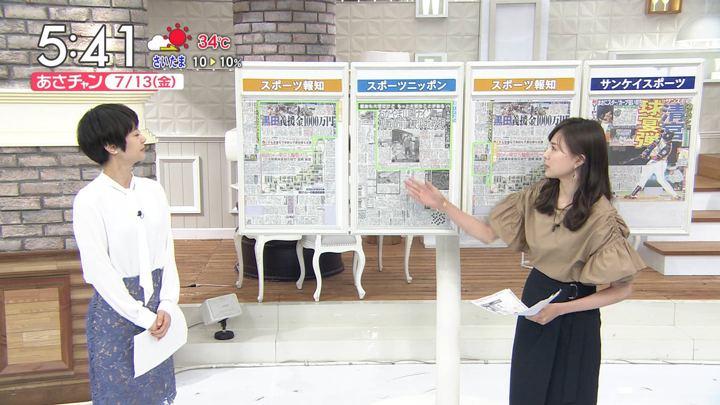 2018年07月13日笹川友里の画像07枚目