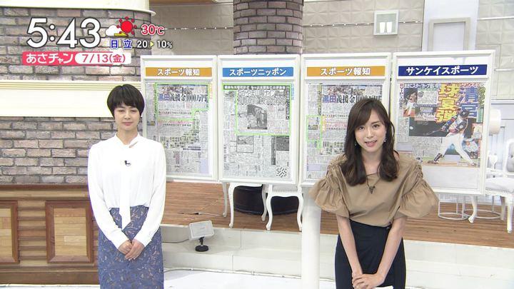 2018年07月13日笹川友里の画像09枚目