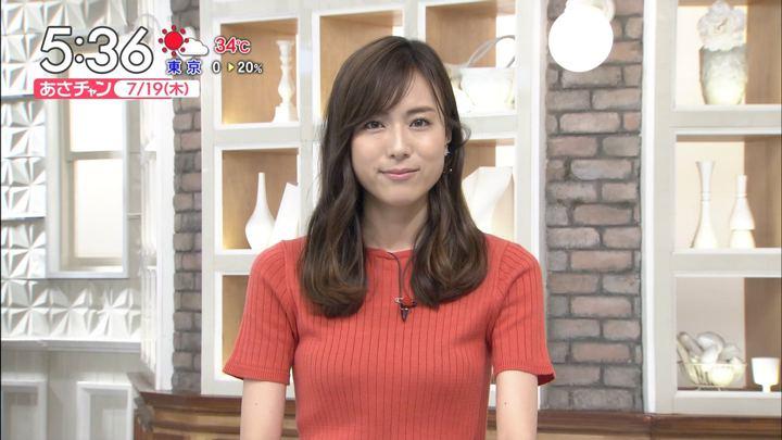 2018年07月19日笹川友里の画像03枚目