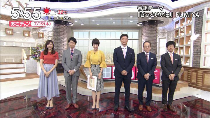 2018年07月19日笹川友里の画像04枚目