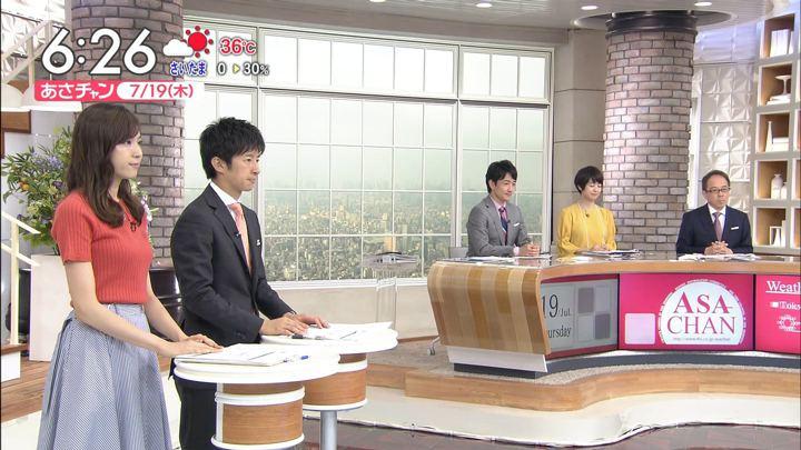 2018年07月19日笹川友里の画像05枚目