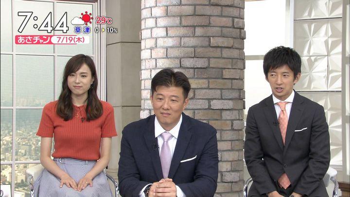 2018年07月19日笹川友里の画像08枚目