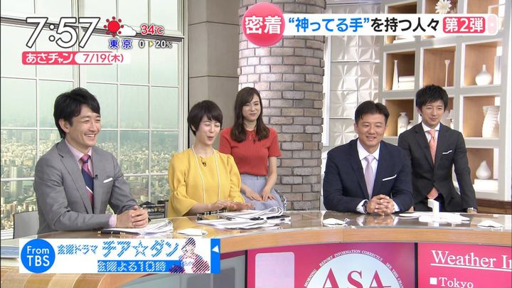 2018年07月19日笹川友里の画像09枚目