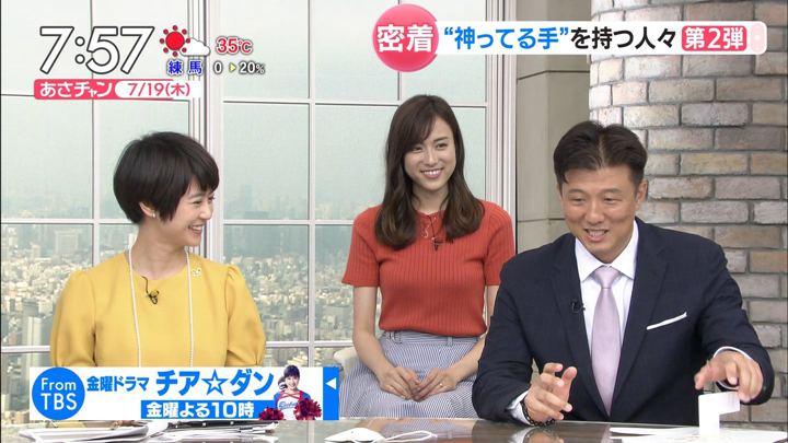 2018年07月19日笹川友里の画像10枚目
