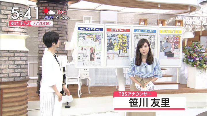 2018年07月20日笹川友里の画像02枚目