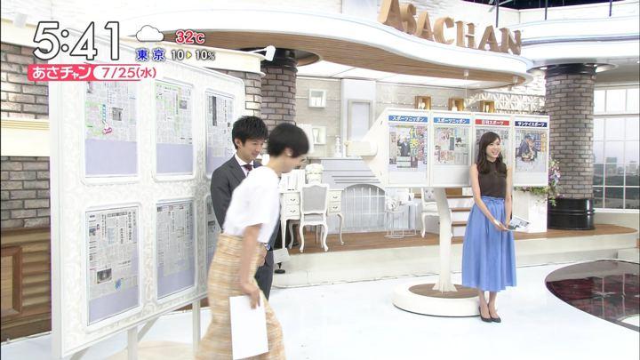 2018年07月25日笹川友里の画像01枚目