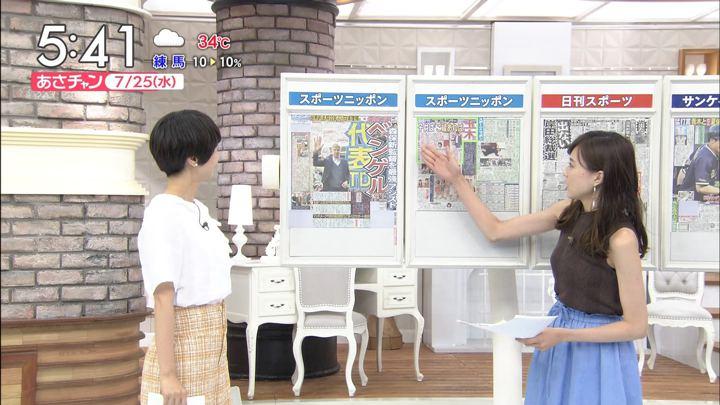 2018年07月25日笹川友里の画像03枚目