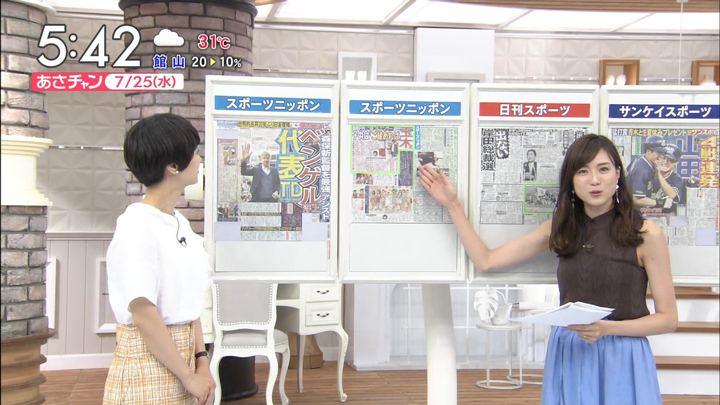 2018年07月25日笹川友里の画像04枚目