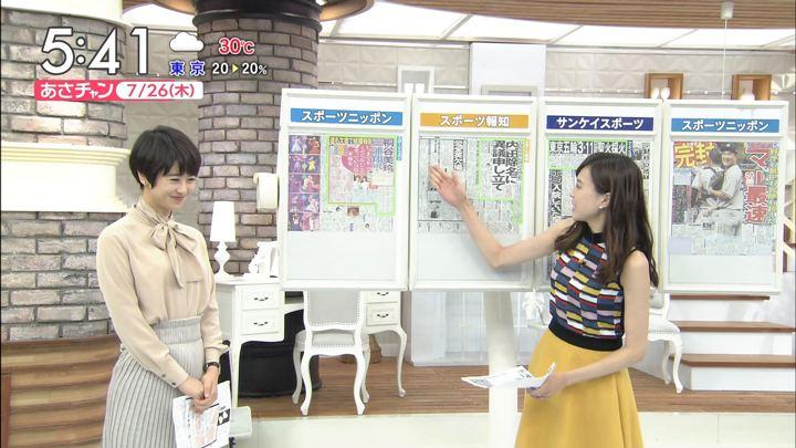 2018年07月26日笹川友里の画像03枚目