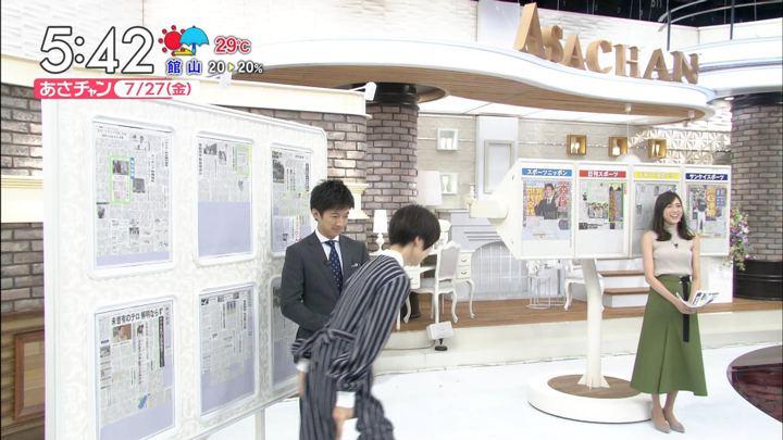 2018年07月27日笹川友里の画像01枚目