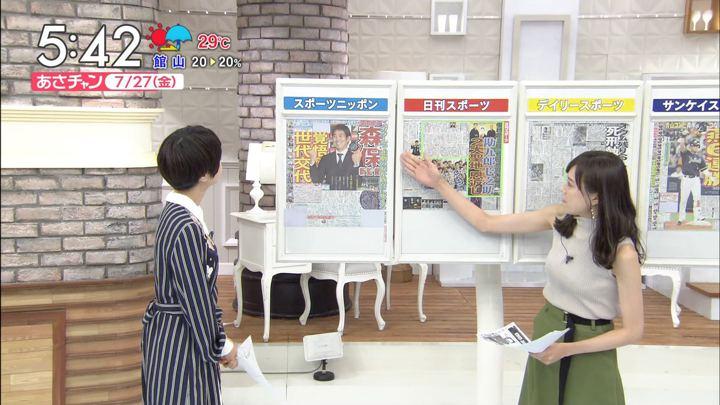 2018年07月27日笹川友里の画像03枚目