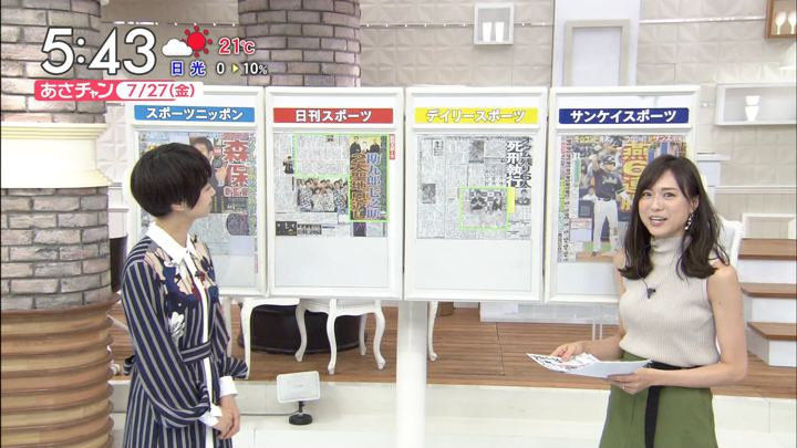 2018年07月27日笹川友里の画像04枚目