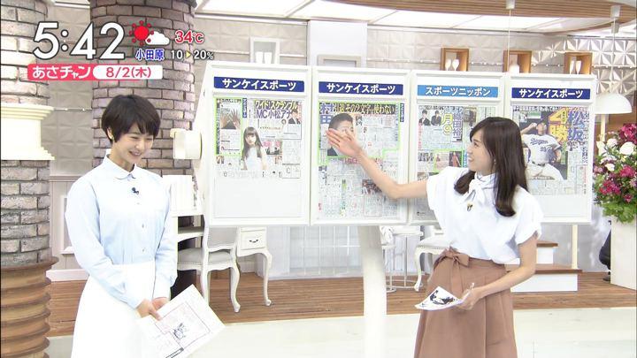 2018年08月02日笹川友里の画像03枚目