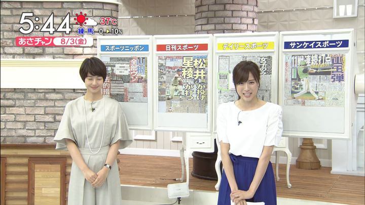 2018年08月03日笹川友里の画像03枚目