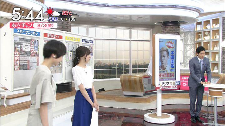 2018年08月03日笹川友里の画像04枚目