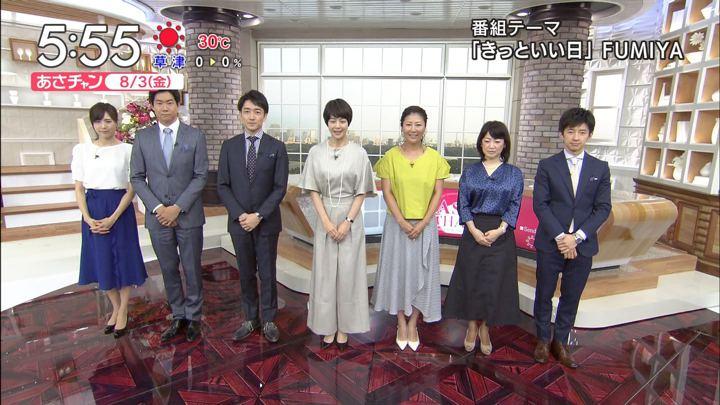 2018年08月03日笹川友里の画像05枚目