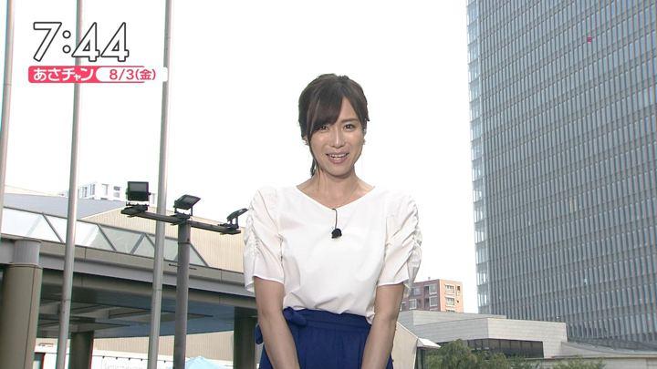 2018年08月03日笹川友里の画像10枚目