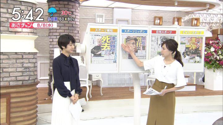2018年08月08日笹川友里の画像03枚目