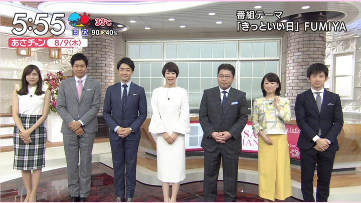2018年08月09日笹川友里の画像06枚目
