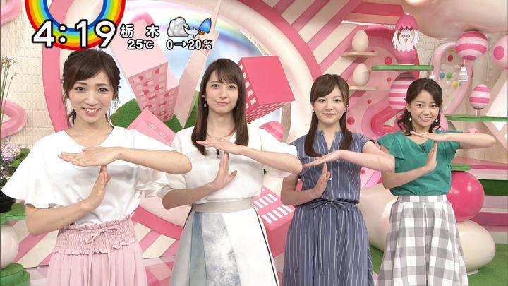 2018年06月06日笹崎里菜の画像08枚目