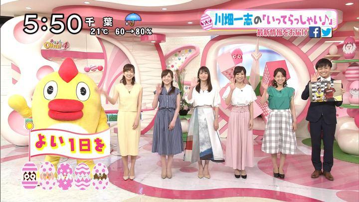 2018年06月06日笹崎里菜の画像29枚目