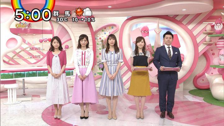 2018年06月07日笹崎里菜の画像10枚目