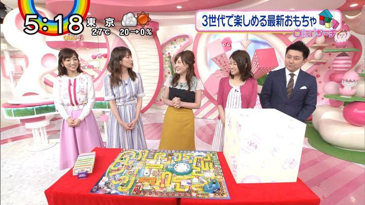2018年06月07日笹崎里菜の画像12枚目