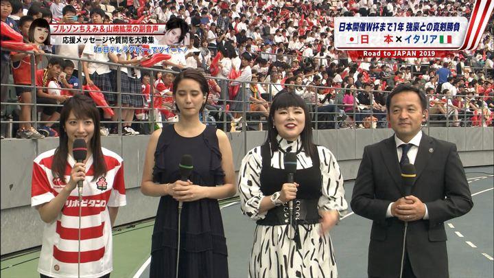 2018年06月09日笹崎里菜の画像01枚目