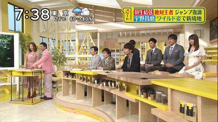 2018年06月10日笹崎里菜の画像03枚目