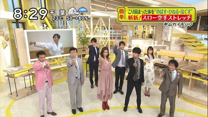 2018年06月10日笹崎里菜の画像04枚目