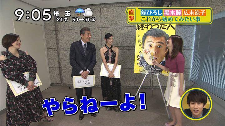 2018年06月10日笹崎里菜の画像12枚目