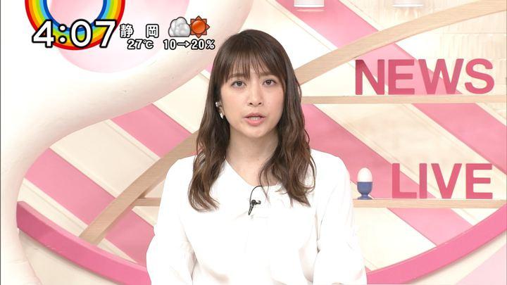 2018年06月14日笹崎里菜の画像07枚目
