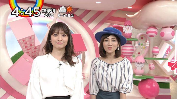 2018年06月14日笹崎里菜の画像19枚目