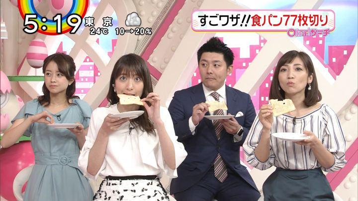 2018年06月14日笹崎里菜の画像30枚目