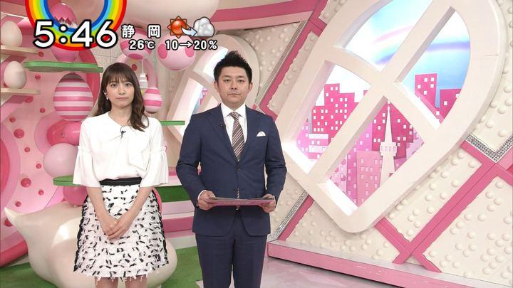 2018年06月14日笹崎里菜の画像31枚目