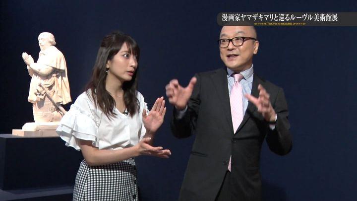 2018年06月15日笹崎里菜の画像08枚目