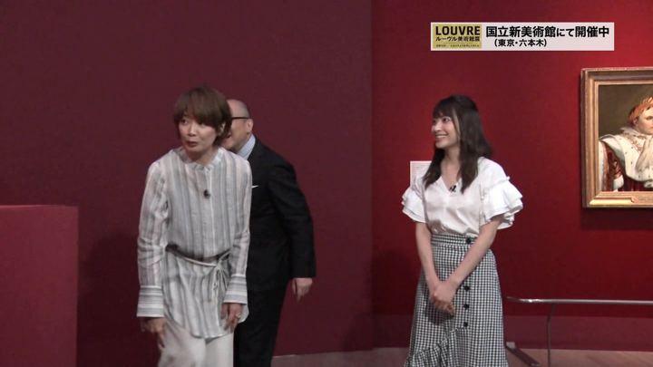 2018年06月15日笹崎里菜の画像13枚目