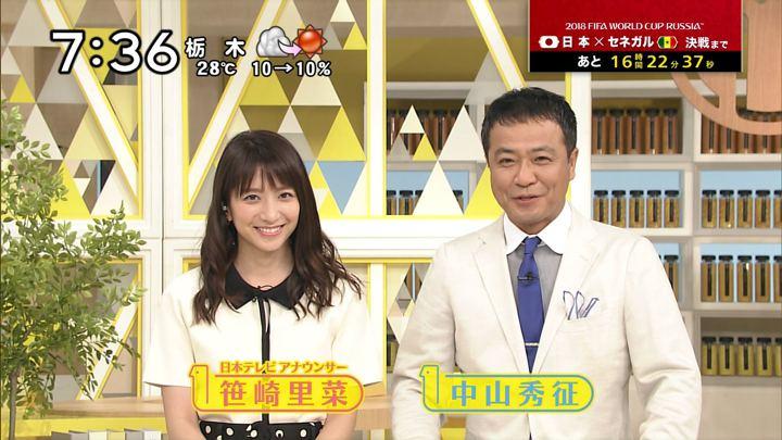 2018年06月24日笹崎里菜の画像01枚目
