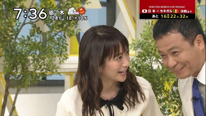 2018年06月24日笹崎里菜の画像02枚目